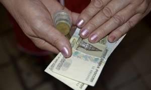 Законно ли ПФР требует вернуть начисленную пенсию?