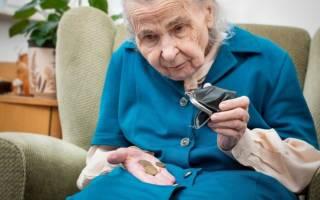 Законно ли понижение пенсии при трудоустройстве?